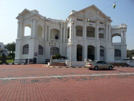 Front entrance to Ipoh Town Hall