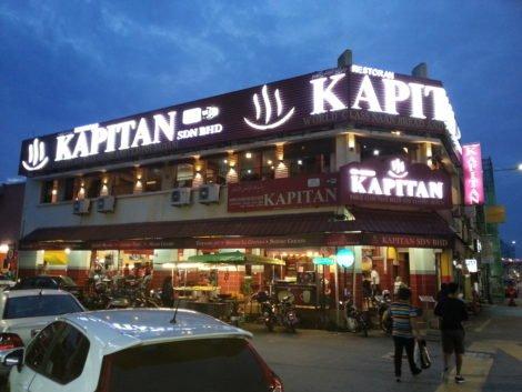 Kapitan Restaurant in George Town, Penang