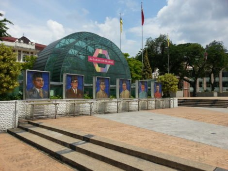 Prime Ministers of Malaysia at Merdeka Square