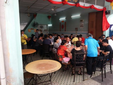 Restaurant on Concubine Lane