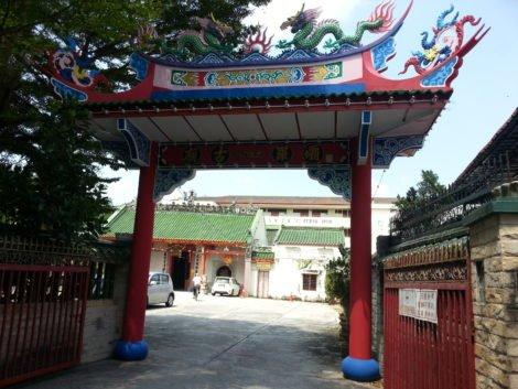 Entrance gate to Tai Pak Koong Temple