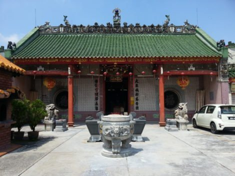 Front of Ipoh Tai Pak Koong Temple