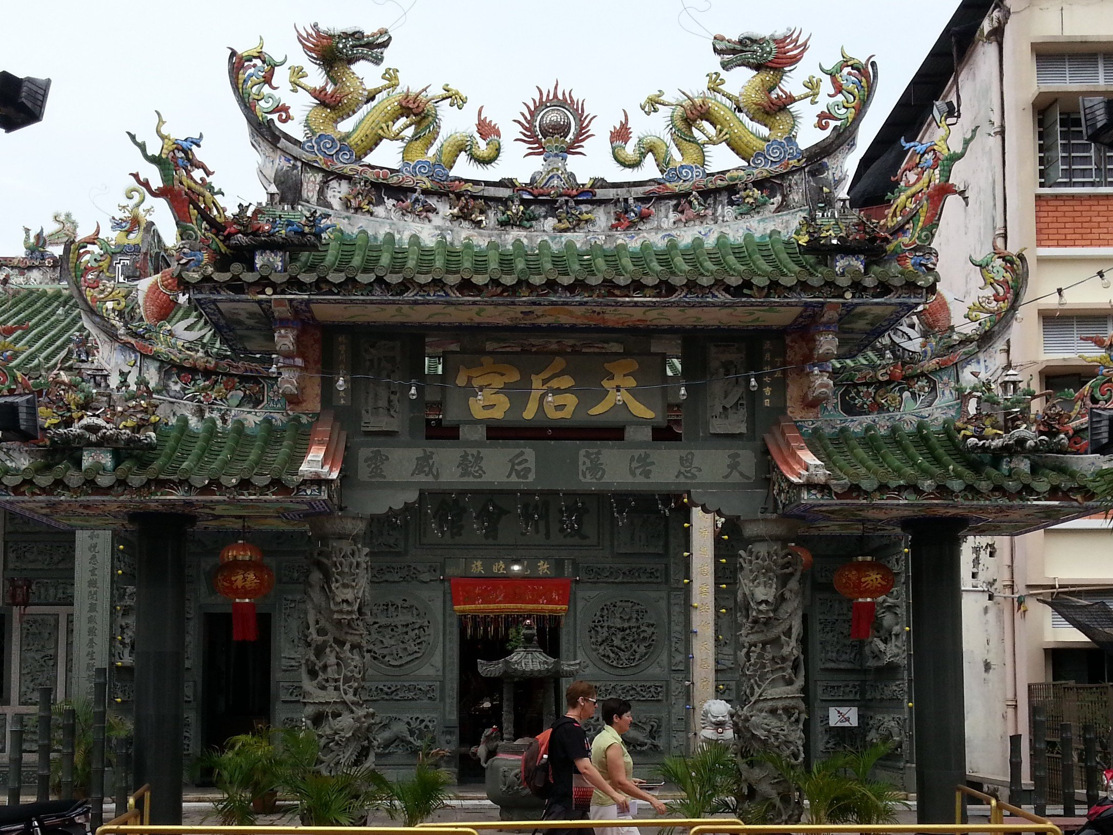 Hainan Temple in Penang