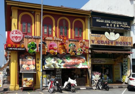 Lam Fong Biscuit in Ipoh