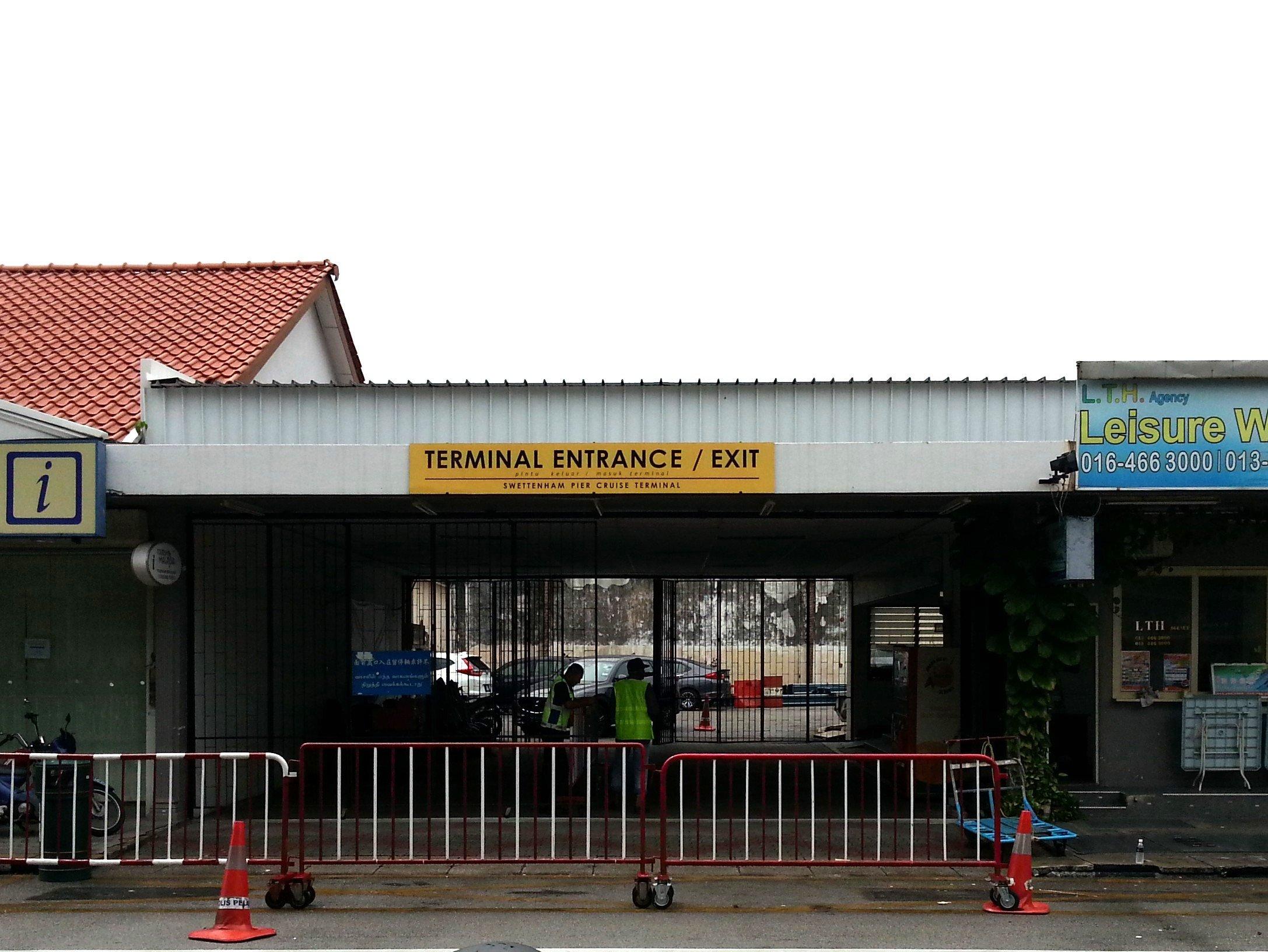Passenger entrance to Sweetenham Pier