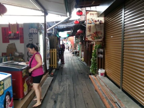 Shops at Chew Jetty