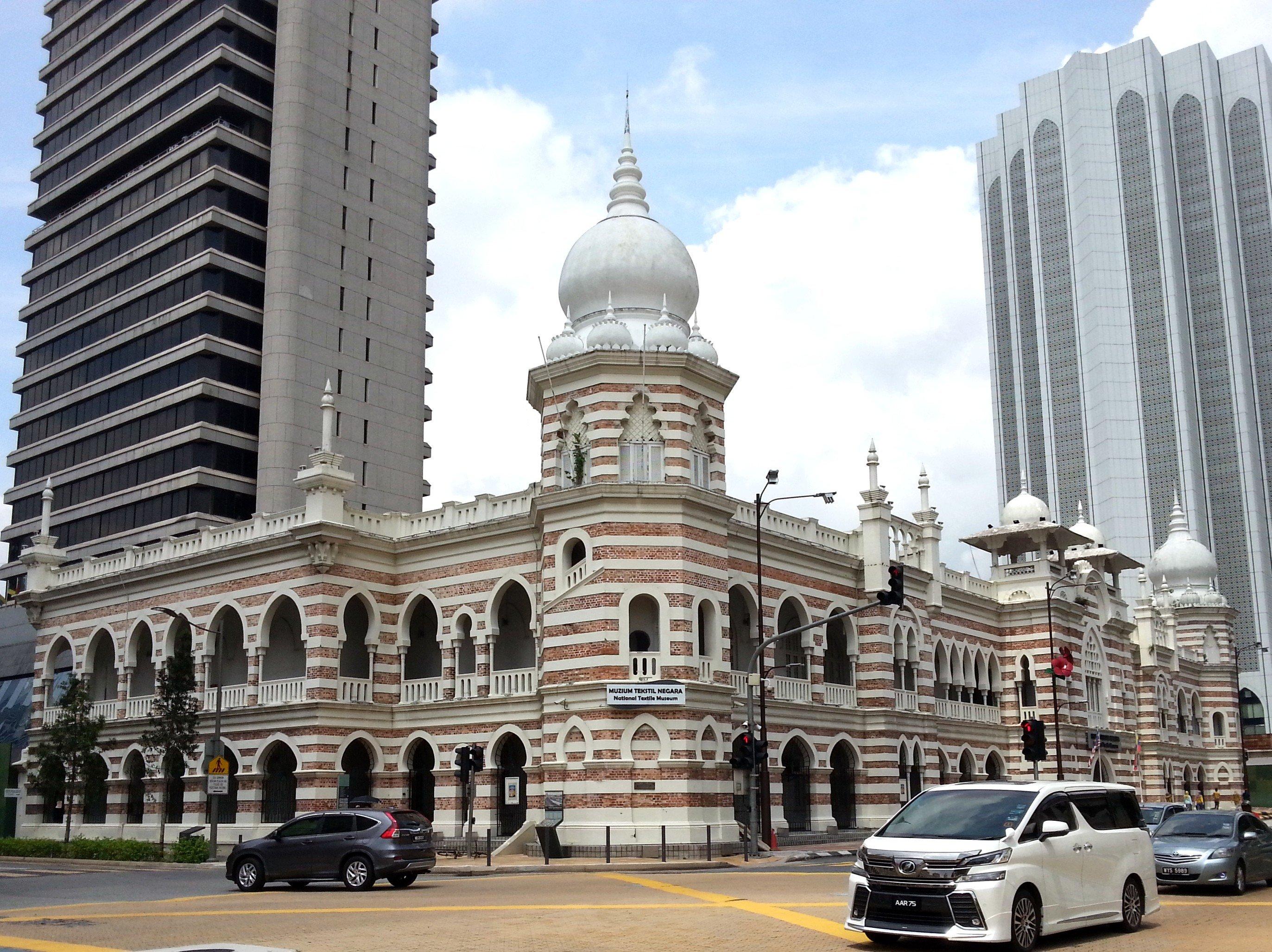 National Textile Museum in Kuala Lumpur